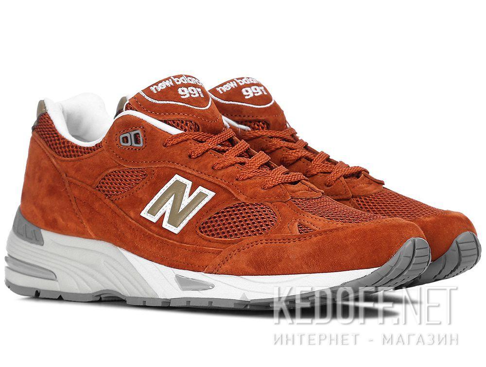 Dodaj do koszyka Męskie buty do biegania New Balance M991SE Made in UK Limited Edition