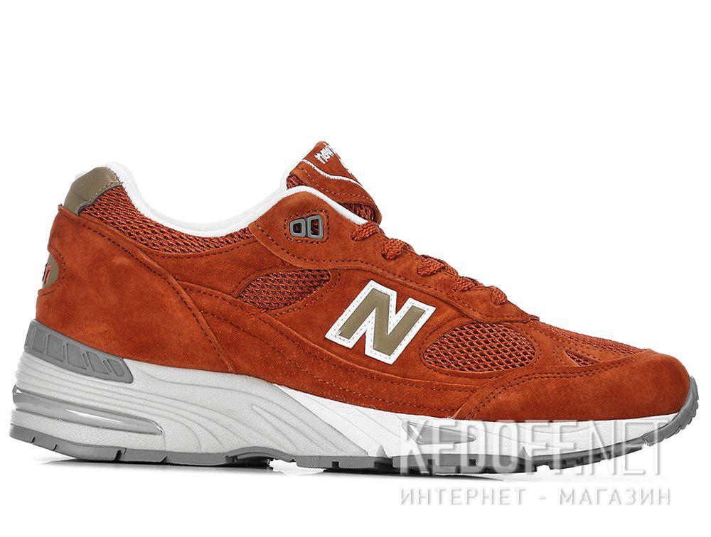 Męskie buty do biegania New Balance M991SE Made in UK Limited Edition купить Украина