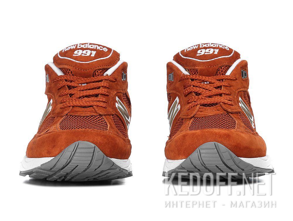 Оригинальные Męskie buty do biegania New Balance M991SE Made in UK Limited Edition