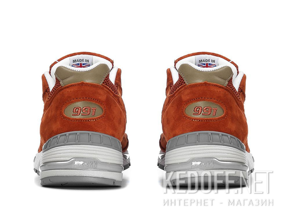 Męskie buty do biegania New Balance M991SE Made in UK Limited Edition описание