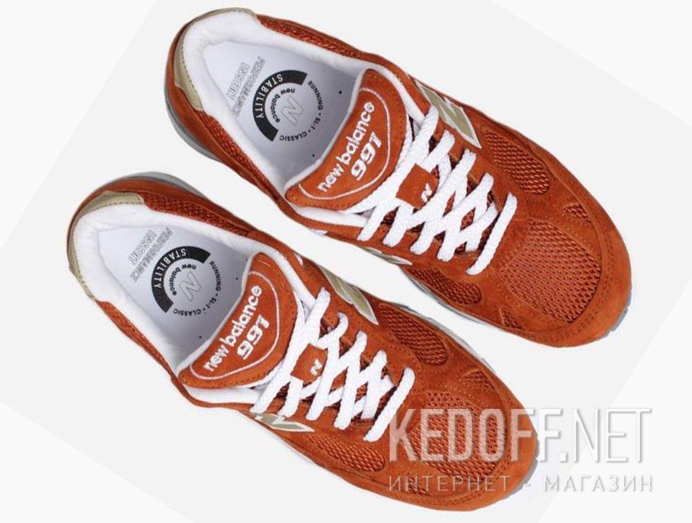 Męskie buty do biegania New Balance M991SE Made in UK Limited Edition купить Киев