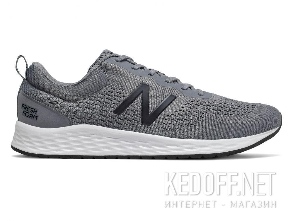 Мужские кроссовки New Balance MARISLG3 Серые купить Украина