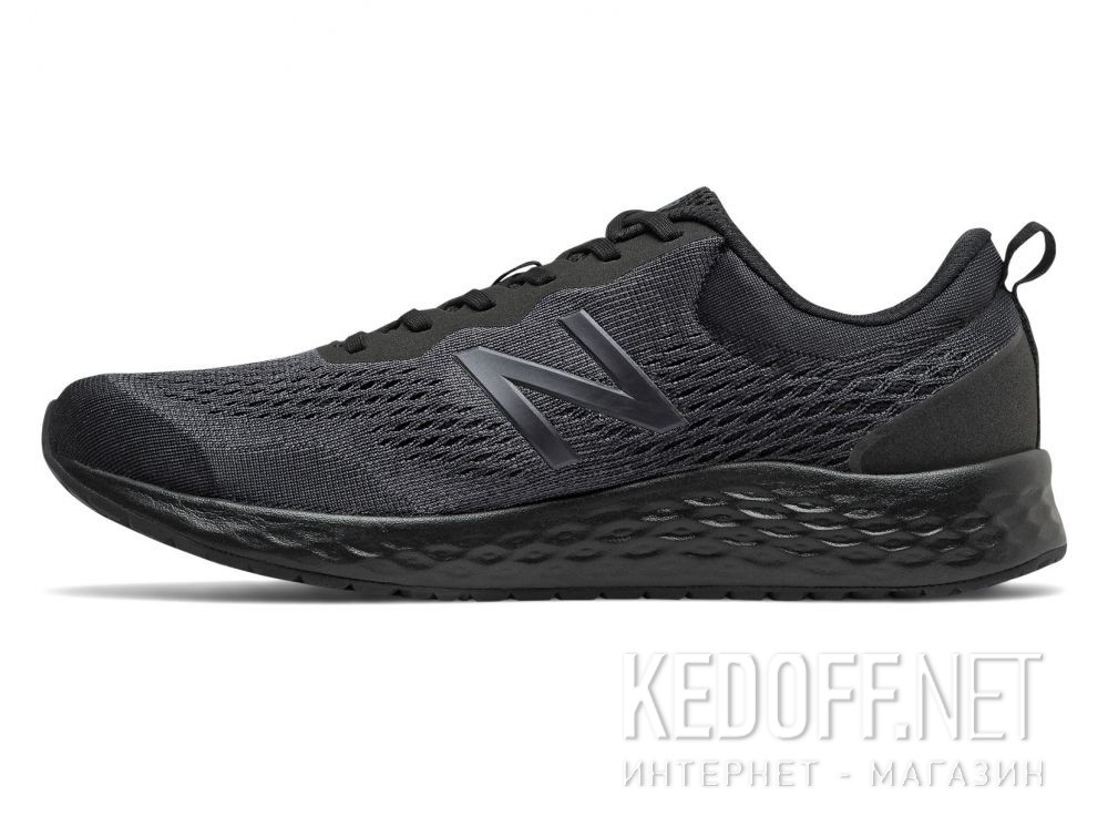 Мужские кроссовки New Balance MARISLK3 купить Киев