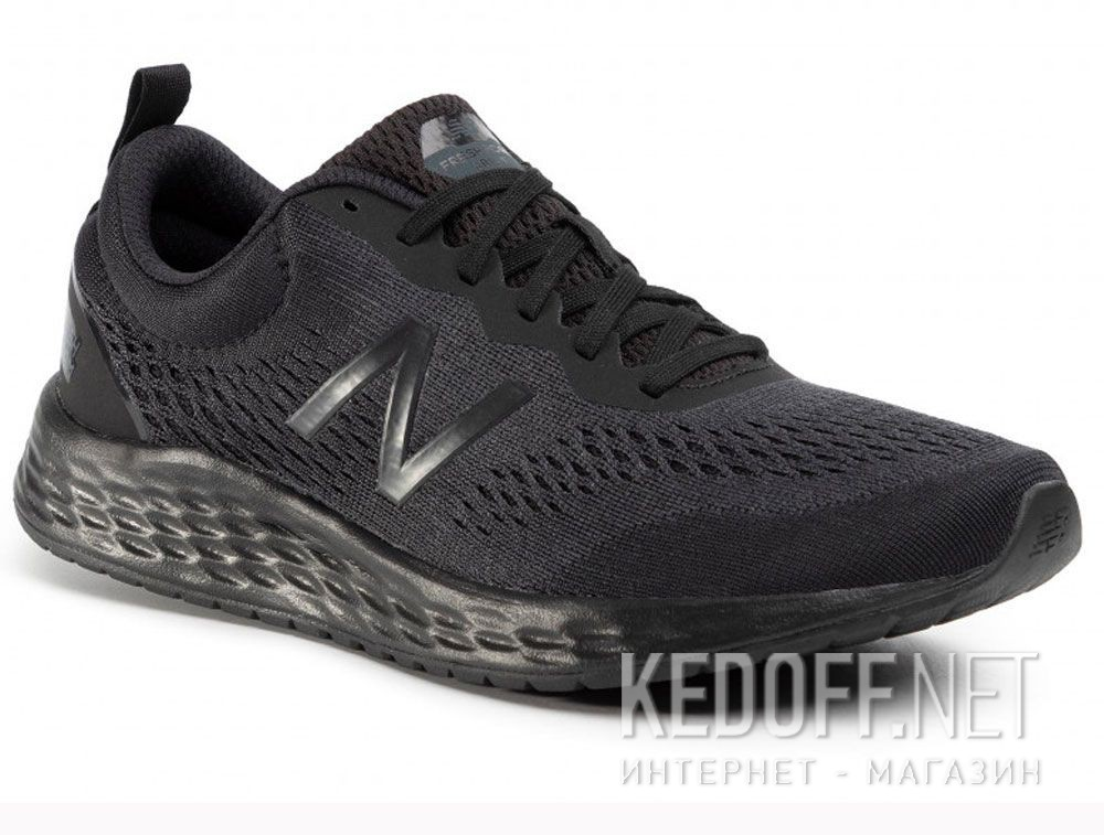 Купить Мужские кроссовки New Balance MARISLK3