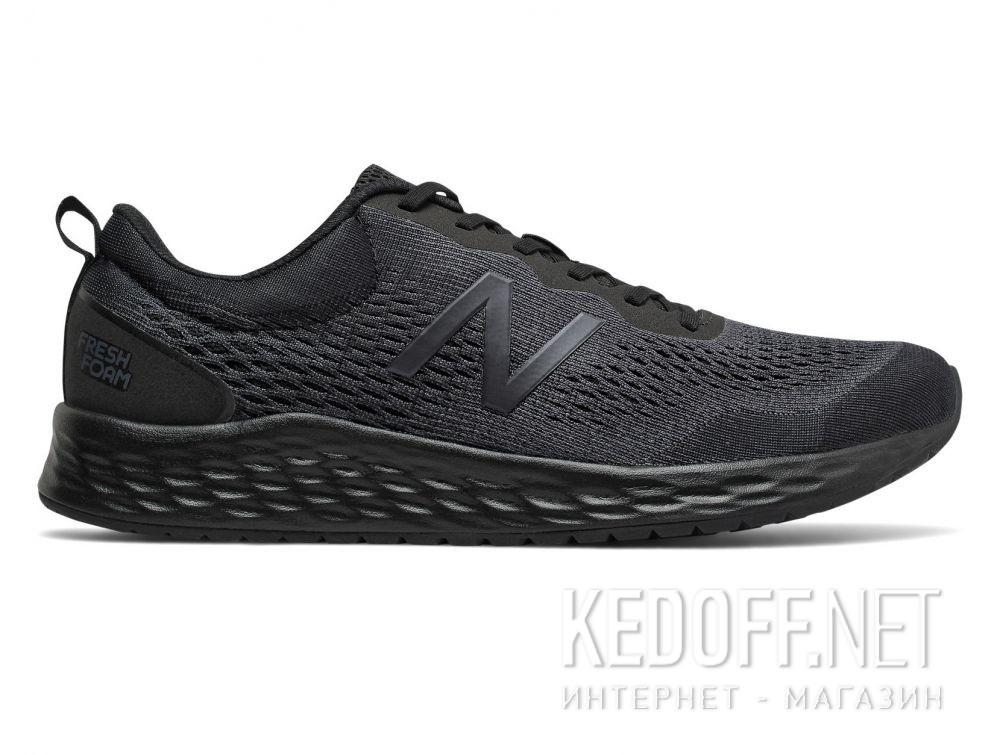 Мужские кроссовки New Balance MARISLK3 купить Украина