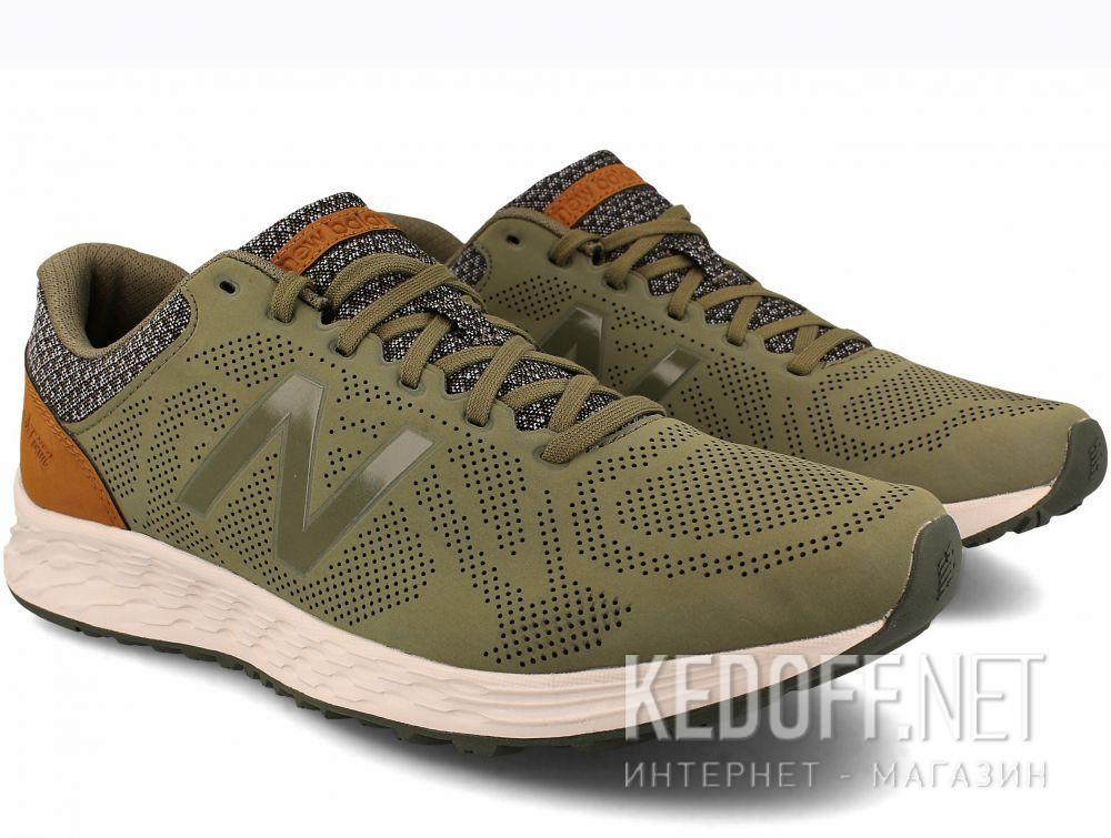 Мужские кроссовки New Balance MARISPD1 купить Украина