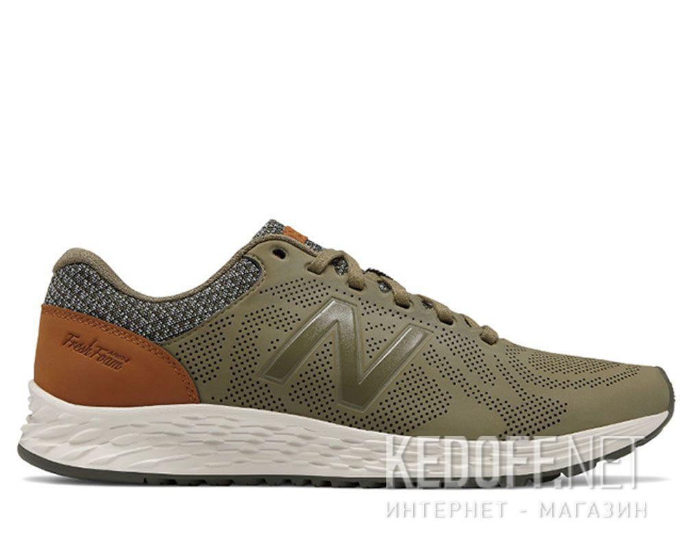 Мужские кроссовки New Balance MARISPD1 купить Киев