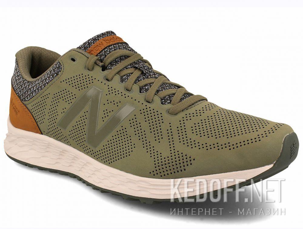 Купить Мужские кроссовки New Balance MARISPD1