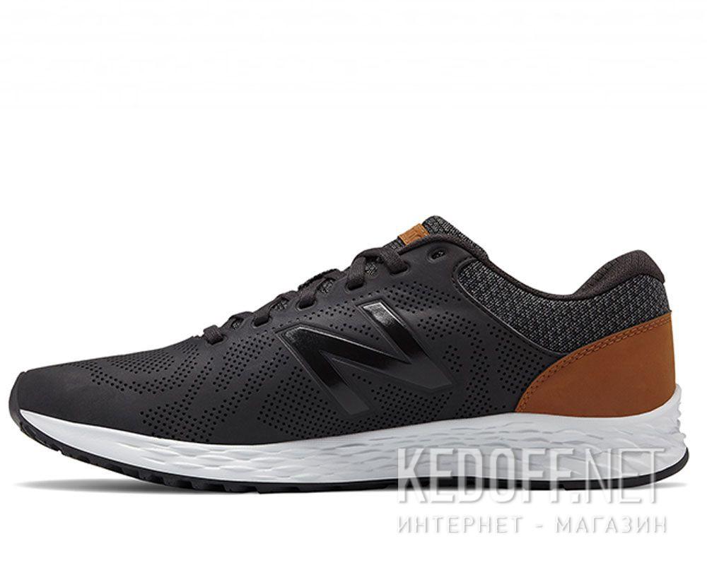 Мужские кроссовки New Balance MARISPP1 купить Киев