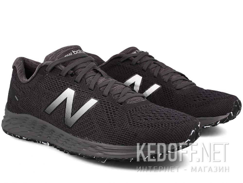Мужские кроссовки New Balance MARISRB1 купить Украина