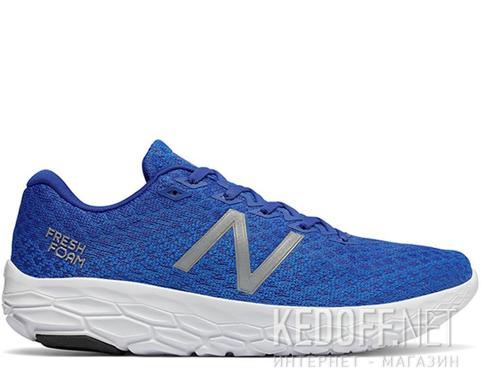 Мужские кроссовки New Balance MBECNLT купить Украина