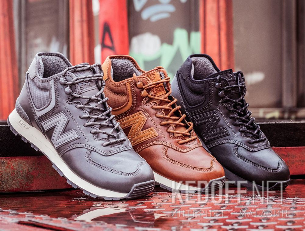 Цены на Мужские кроссовки New Balance MH574OAA
