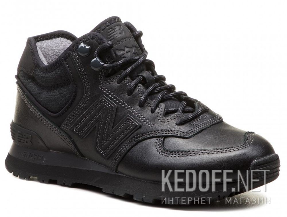 Shop Men s sportshoes New Balance MH574OAC at Kedoff.net - 29381 bdc08f586f076