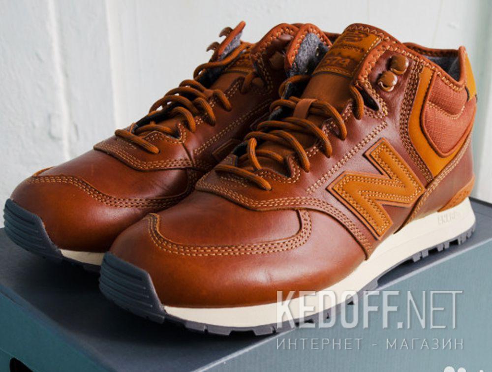 Men's sportshoes New Balance MH574OAD