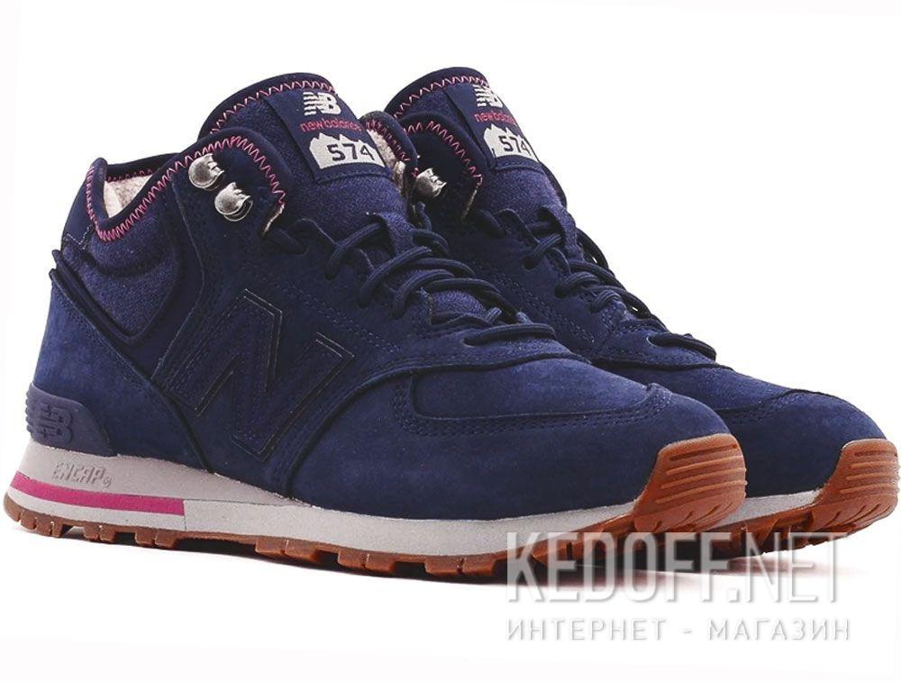 Купить Мужские кроссовки New Balance MH574RDE
