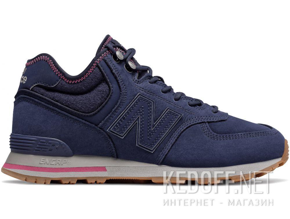 Мужские кроссовки New Balance MH574RDE купить Украина