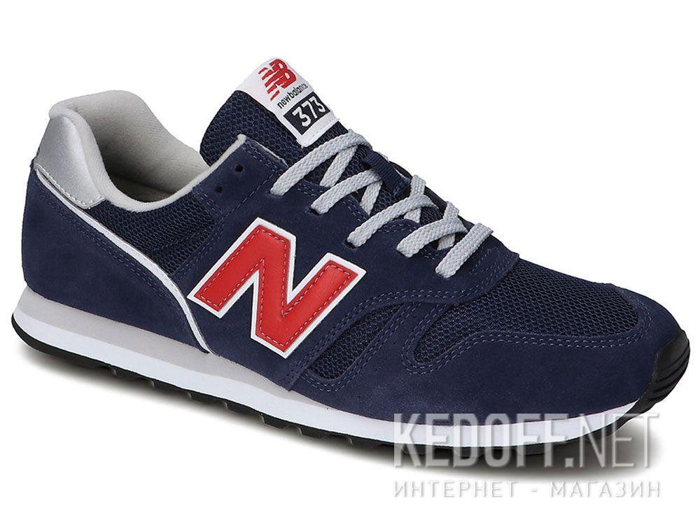 Купить Мужские кроссовки New Balance ML373CS2