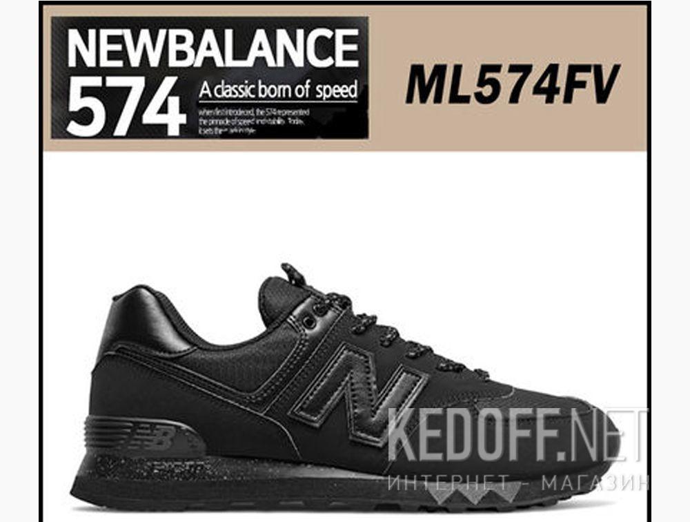 Цены на Мужские кроссовки New Balance ML574FV