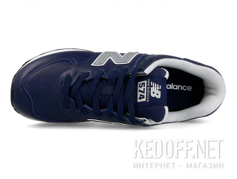 Мужские кроссовки New Balance ML574LPN купить Украина