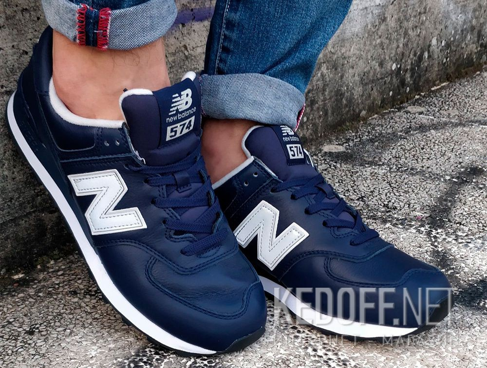 Мужские кроссовки New Balance ML574LPN описание