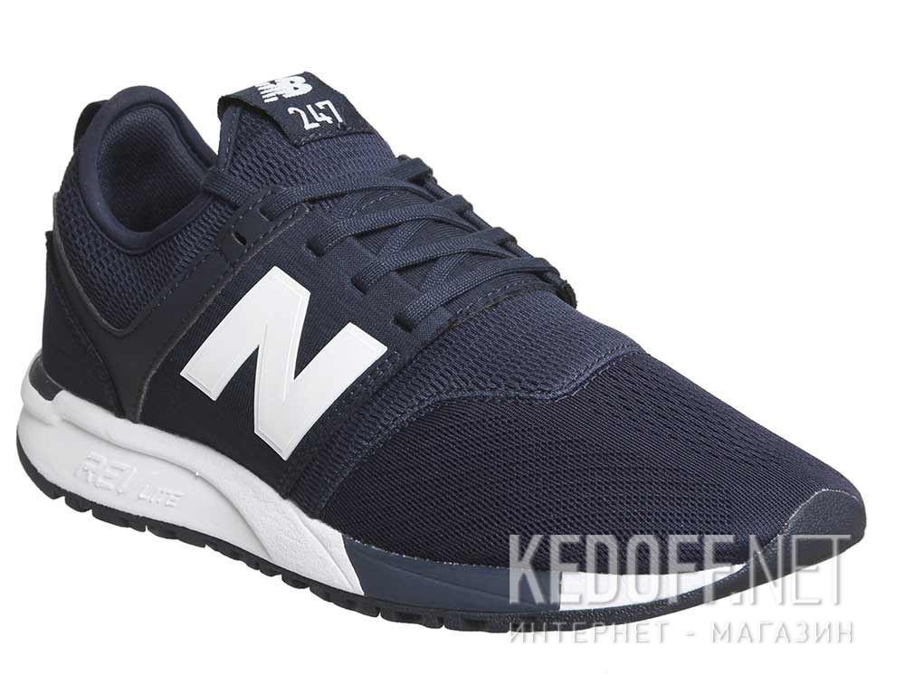 Цены на Мужские кроссовки New Balance MRL247NW