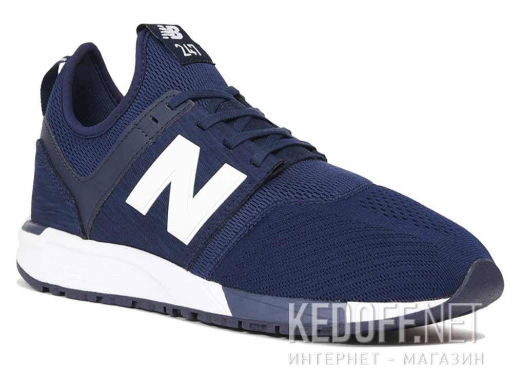 Купить Мужские кроссовки New Balance MRL247NW