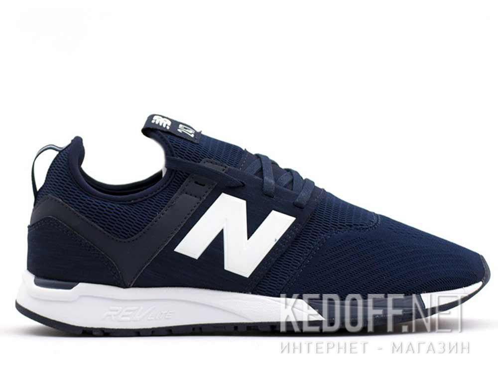 Мужские кроссовки New Balance MRL247NW купить Украина