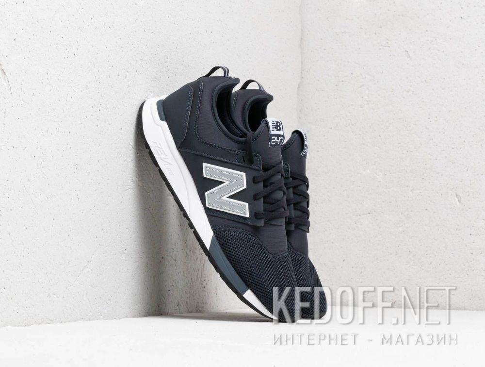 Цены на Мужские кроссовки New Balance MRL247OH