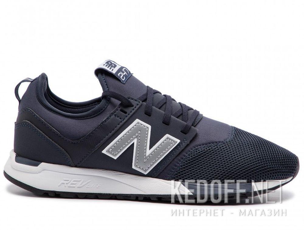 Мужские кроссовки New Balance MRL247OH купить Украина