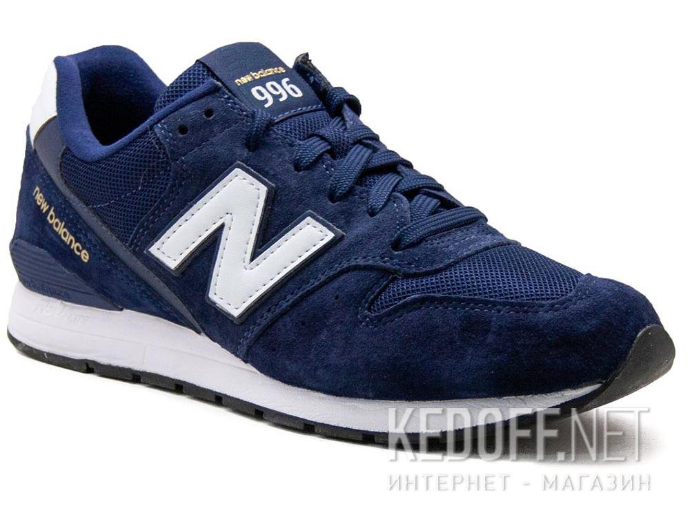 Купить Мужские кроссовки New Balance MRL996PN