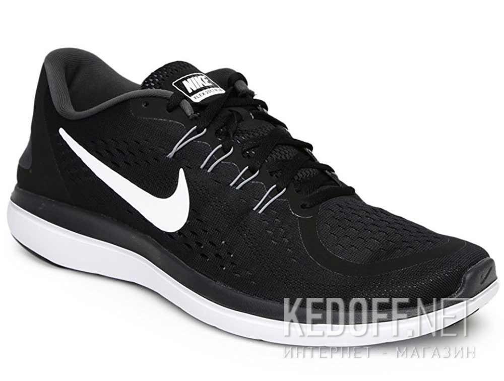 Купить Мужские кроссовки Nike Flex 898457-001