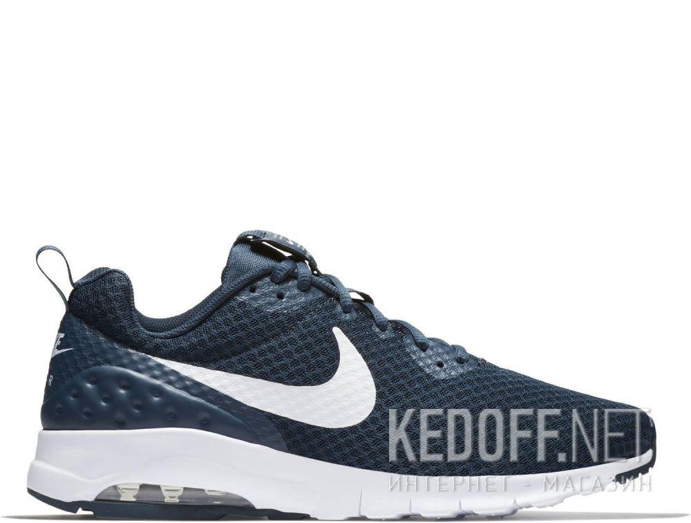 Мужские кроссовки Nike Кроссовки 833260-401 купить Киев