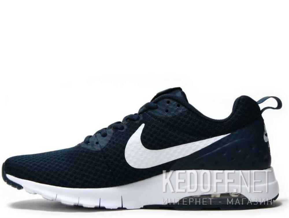 Оригинальные Мужские кроссовки Nike Кроссовки 833260-401