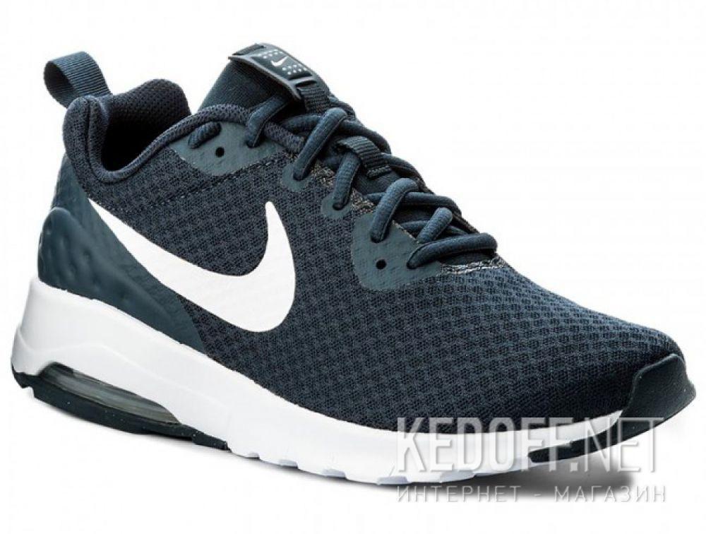 Купить Мужские кроссовки Nike Кроссовки 833260-401