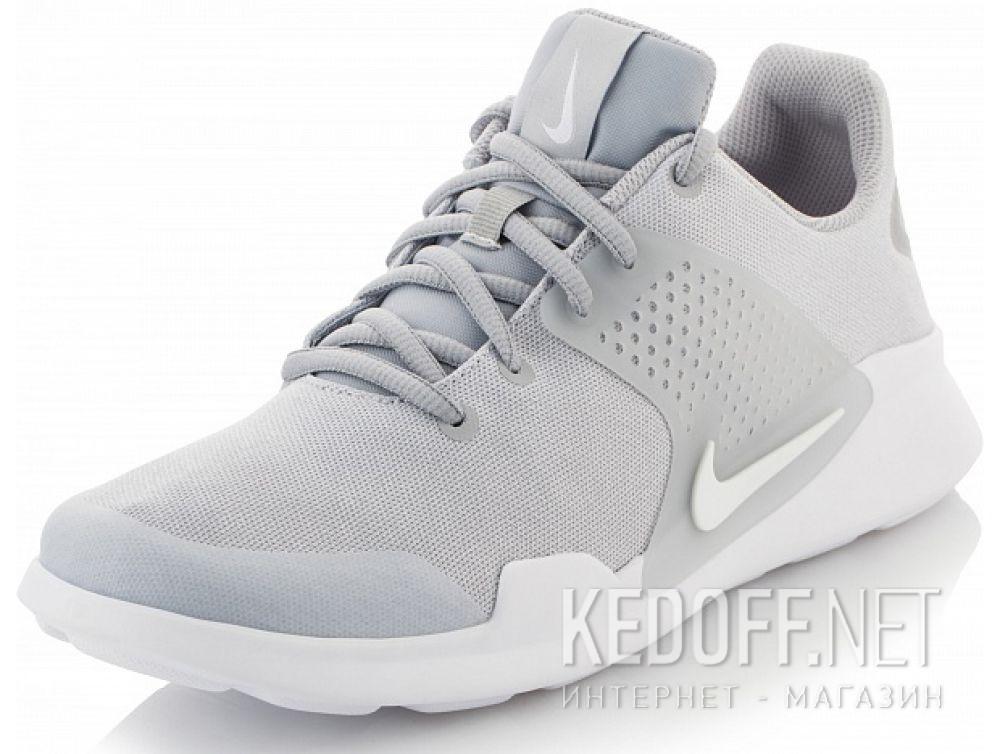 Оригинальные  Кроссовки Nike Arrowz Wolf Grey 902813-001