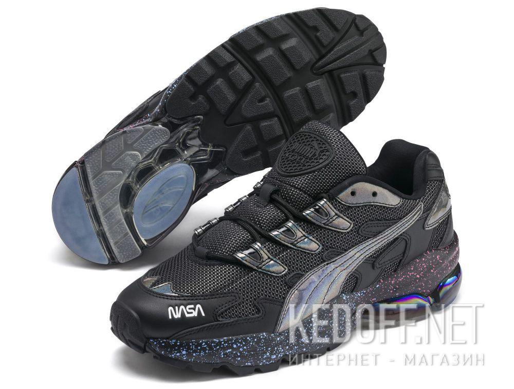 Цены на Мужские кроссовки Puma Cell Alien X Space Agency NASA 372513 01