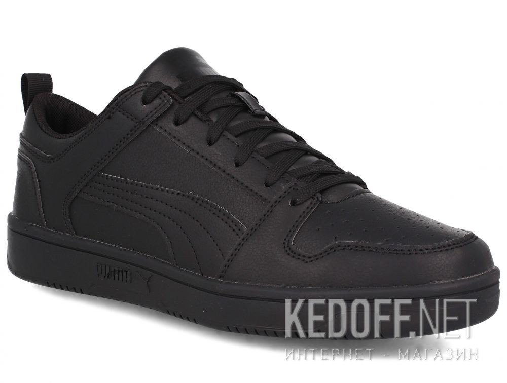 Купить Мужские кроссовки Puma Rebound 369866 04
