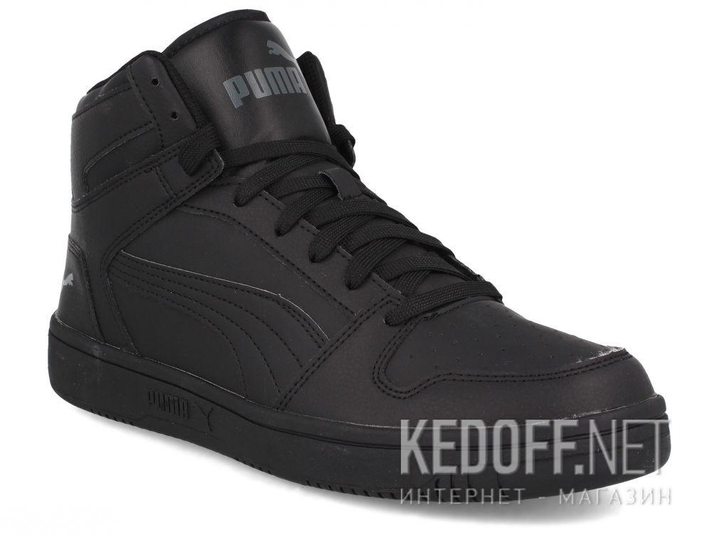 Купить Мужские кроссовки Puma Rebound Layup Sl 369573 11