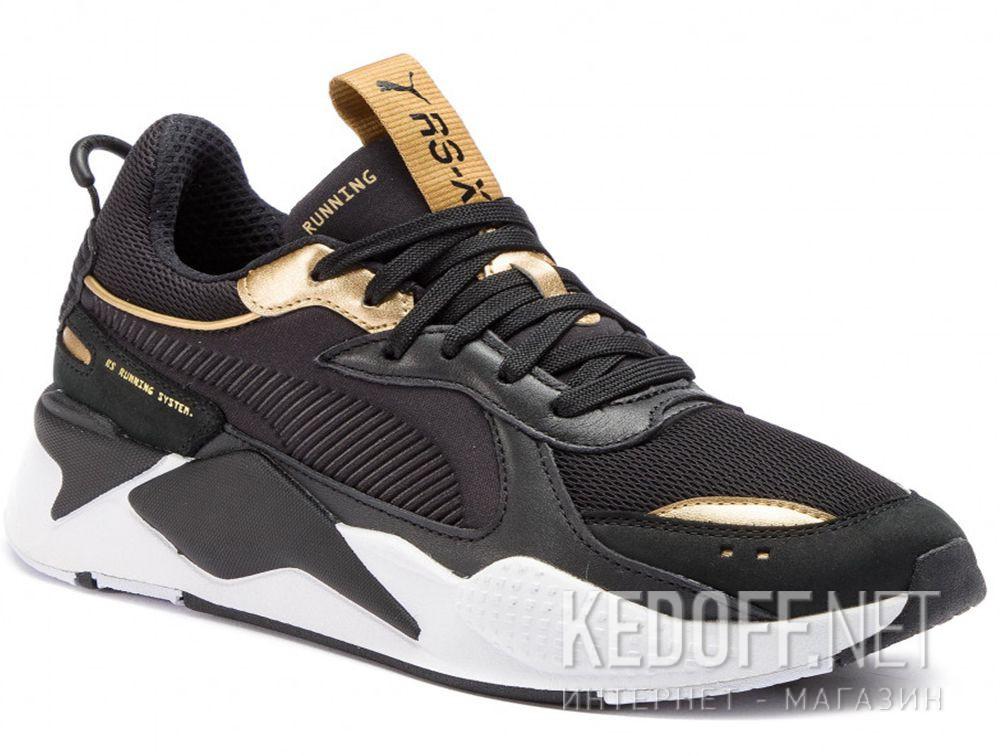 1883a5bd14e768 Чоловічі кросівки Puma RS-X Trophy 369451 01 в магазині взуття ...