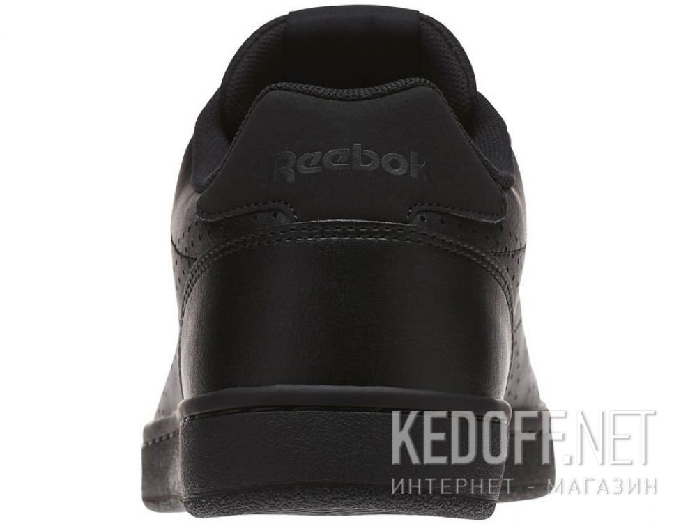 Цены на Мужские кроссовки Reebok Royal Complete BD5473