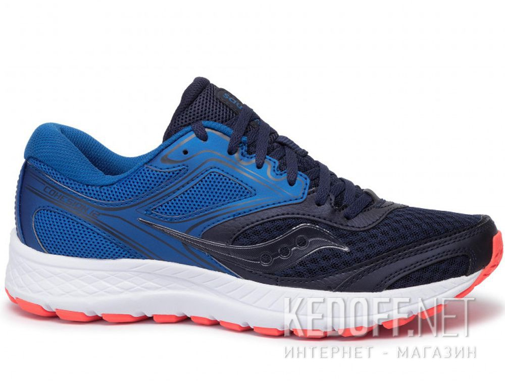 Мужские кроссовки Saucony Cohesion 12 S20471-11 купить Украина