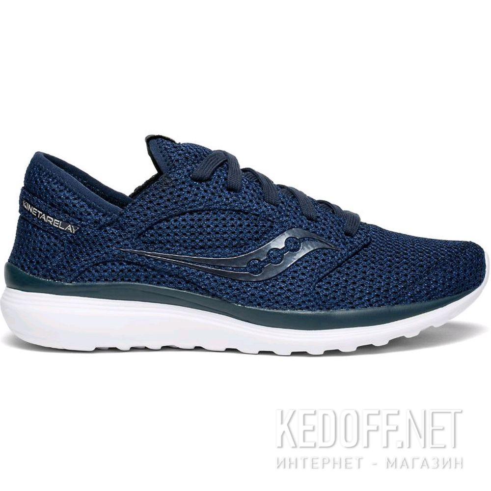 Мужские кроссовки Saucony Kineta Relay S25244-67 купить Украина