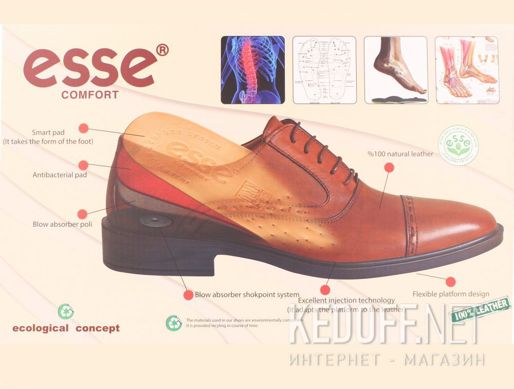 Цены на Мужские туфли Esse Comfort 20053-01-27