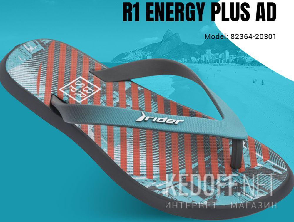 Мужские вьетнамки Rider R1 Energy Plus Ad 82364-20301 все размеры