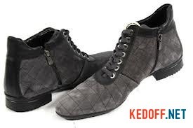 Чоловічі замшеві черевики Балдініні 9606-Р-5
