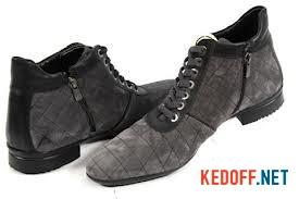Мужские замшевые ботинки Балдинини 9606-Р-5