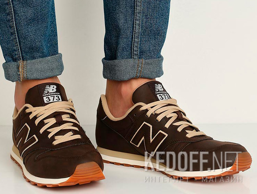 Мужские кроссовки New Balance ML373BRO   (коричневый) доставка по Украине