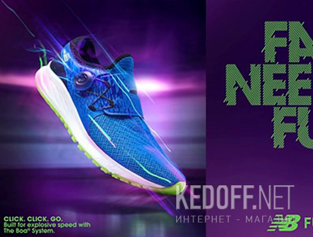 Мужские кроссовки New Balance FuelCore Sonic MSONIBL   (синий) доставка по Украине