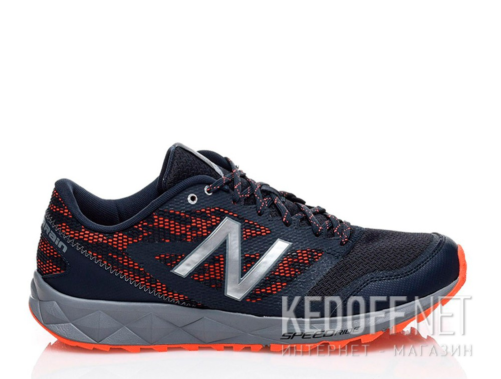New Balance MT590RO2