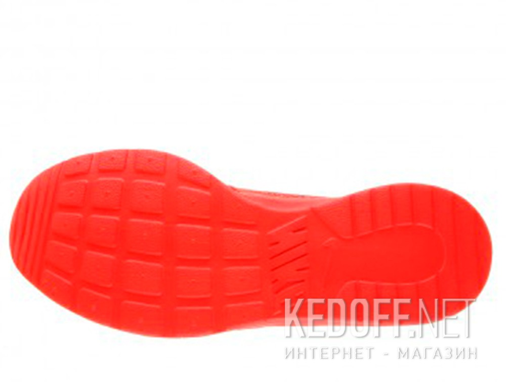 Nike 747495-661